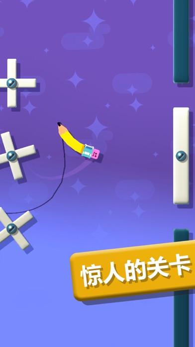 Screenshot for 跳跳肠 - Sausage Flip in China App Store