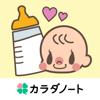 授乳ノート 毎日続ける赤ちゃんの授乳・育児...