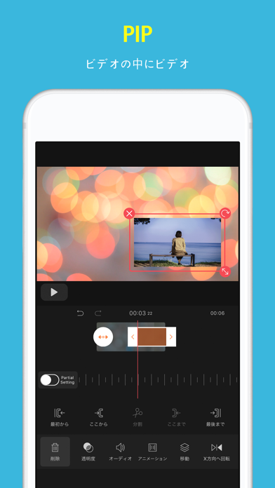 VLLO - Video Editor, 手軽な動画編集機 - 窓用