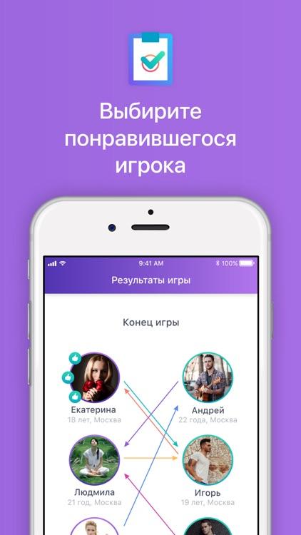 My Statistic for VKontakte screenshot-7