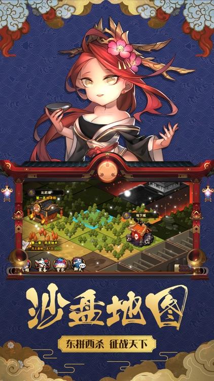 忍者荣耀-日系二次元动作卡牌对战手游 screenshot-4