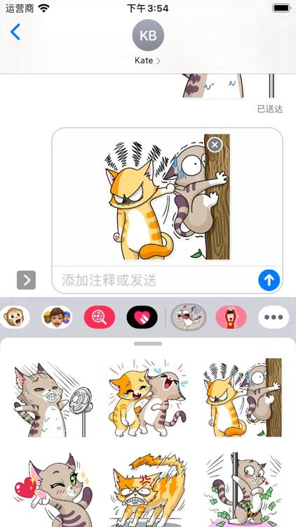 有趣猫 screenshot-4