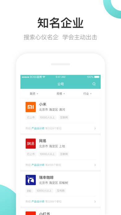 Screenshot for Boss直聘-招聘求职找工作神器 in China App Store