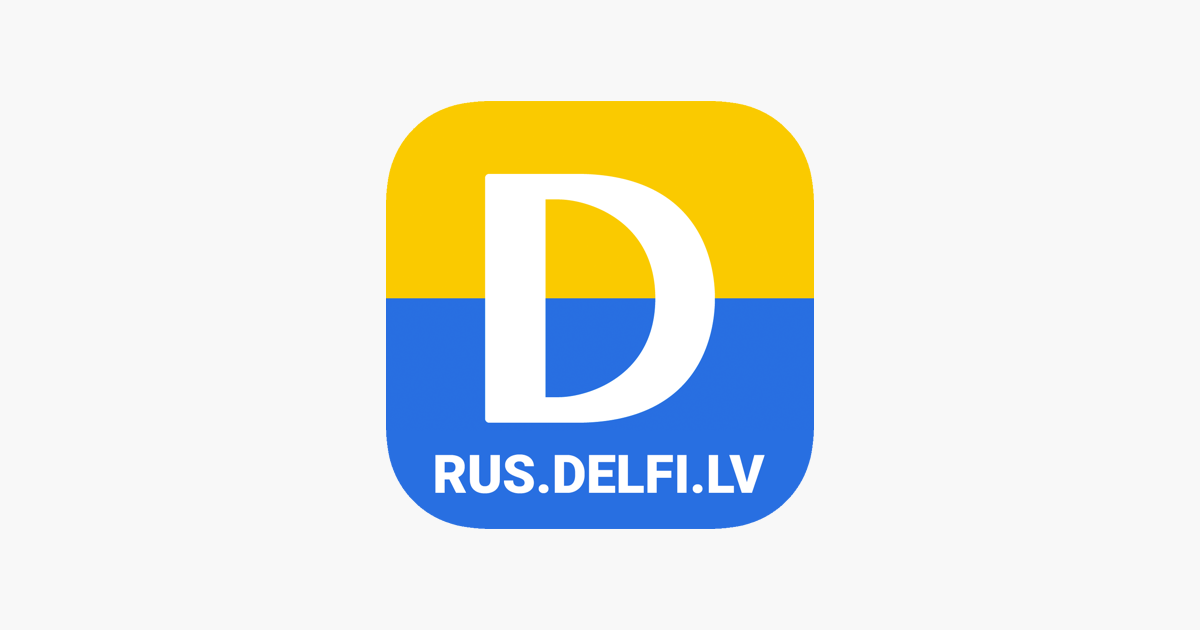 rus.delfi.lv on the App Store