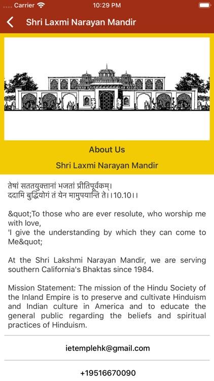Shri Lakshmi Narayan Mandir screenshot-3