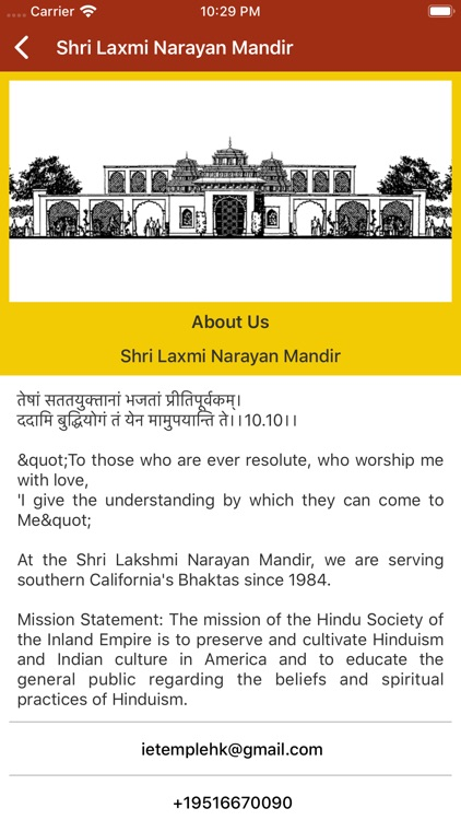 Shri Laxmi Narayan Mandir screenshot-3