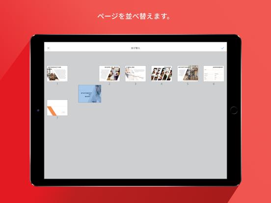 Adobe Scan: OCR 付 スキャナーアプリのおすすめ画像8