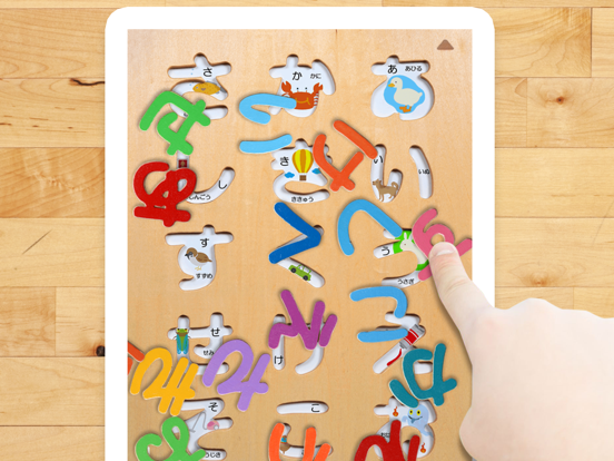 Hiragana Katakana Puzzle