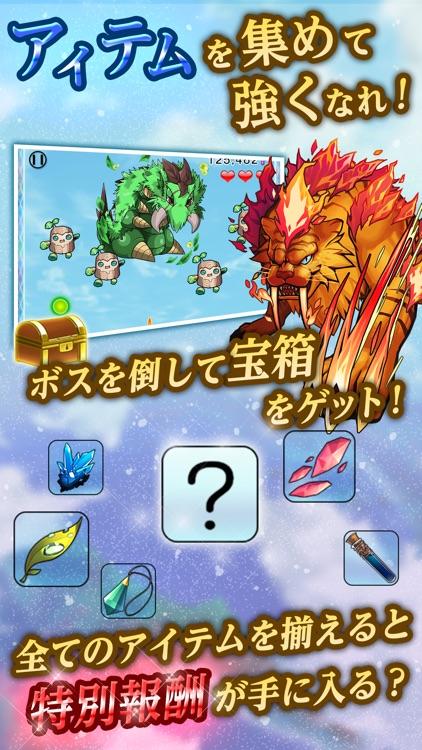 塔をかける少女~かけあがり殲滅アクション screenshot-4