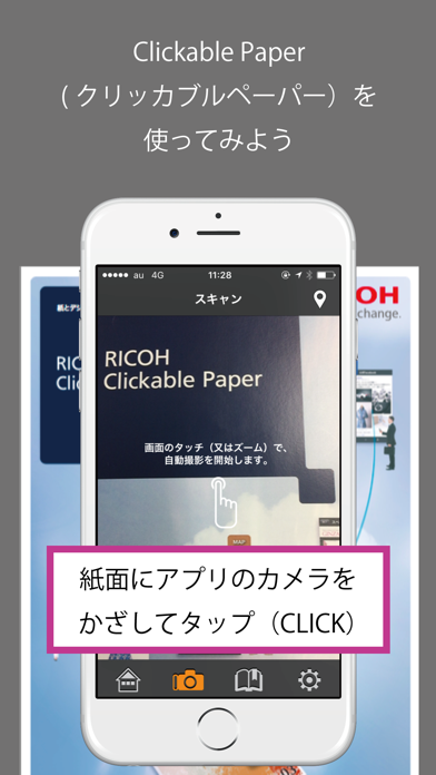 RICOH CP Clicker ScreenShot0