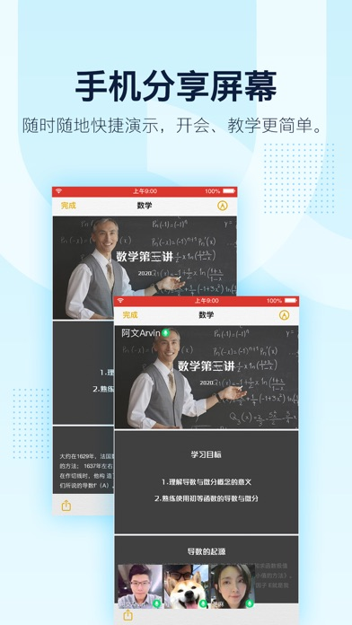 https://is1-ssl.mzstatic.com/image/thumb/Purple113/v4/92/7f/23/927f2306-937b-a52d-9fbe-d54bf106c1bb/20200515230157-com.tencent.mqq-zh-Hans-iOS-5.5-in-screenshot_4.jpg/392x696bb.jpg