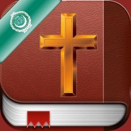 Arabic Holy Bible Pro