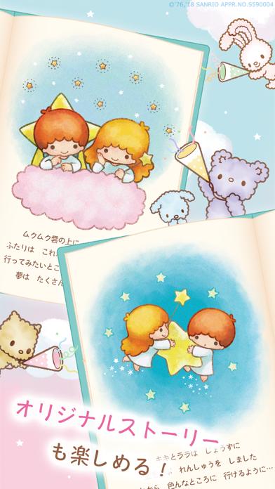 キキ&ララのトゥインクル パズル screenshot1