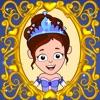 私のTizi お姫様の町ゲーム - iPhoneアプリ