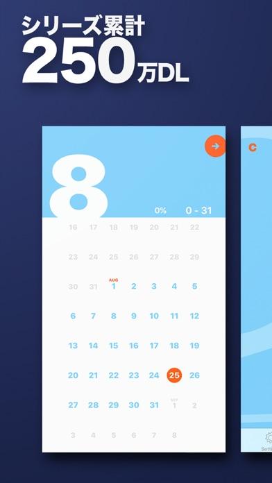 365日 腕立てアプリ|自宅で筋トレ ScreenShot0