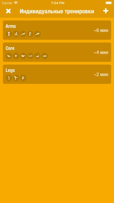 Скриншот №6 к Streaks Workout