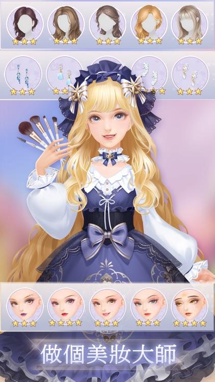 時尚幻想 screenshot-4