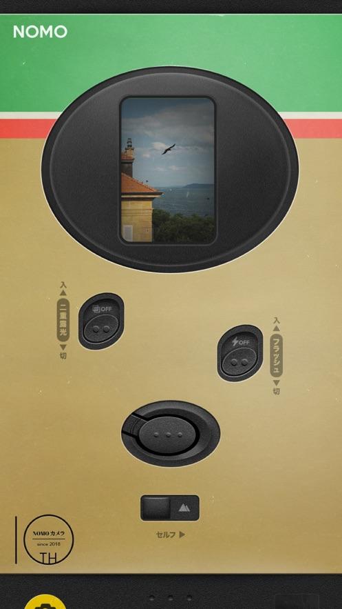 NOMO 相机 - 你的拍立得-7
