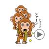 Cymbal monkey/Animated 2
