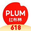 Plum 红布林