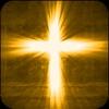 Bible Verses: Daily Devotional