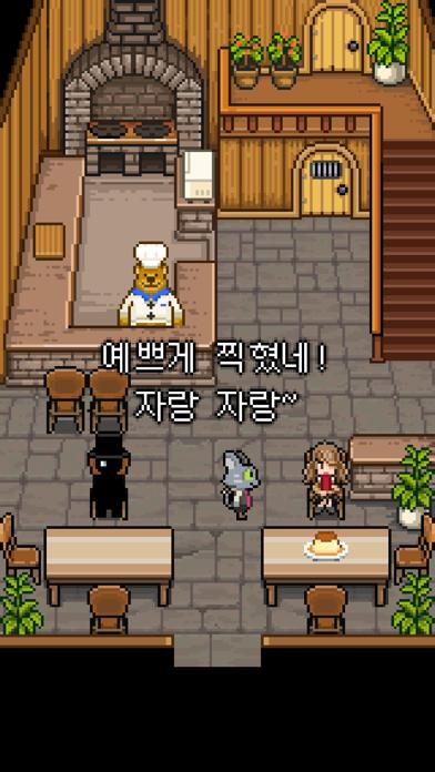 곰아저씨 레스토랑 for Windows