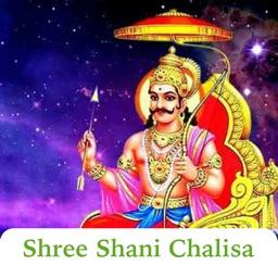 Shree Shani Chalisa Audio