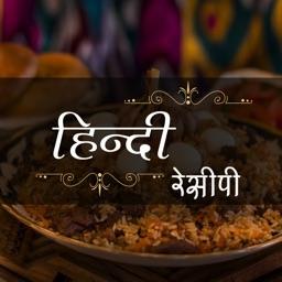 New Hindi Recipes