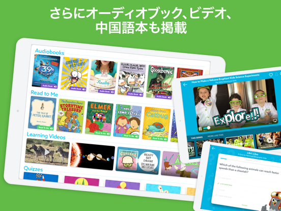 Epic! - Kids' Books and Videosのおすすめ画像3