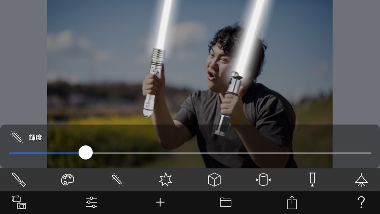 Lightsaber Camera Deluxe screenshot-5
