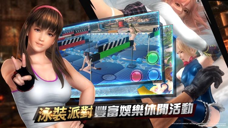 生死格鬥M screenshot-4