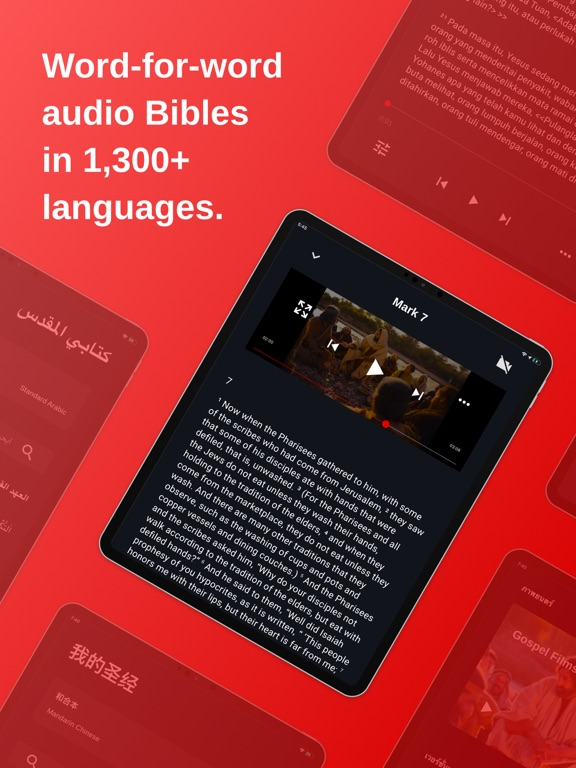 Bible.is - FREE audio Bible app with over 1,000 heart languages to read, listen, and see God's Word come to life! screenshot