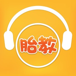 Prenatal Education Music- Baby