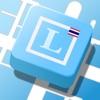 Longdo Map - iPhoneアプリ