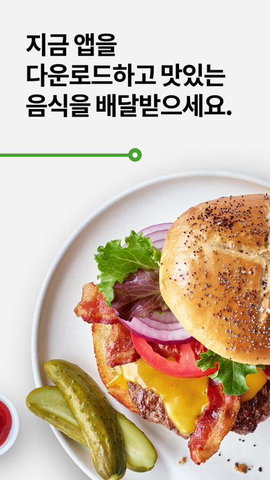 Screenshot for Uber Eats - 우버 이츠 in Korea App Store