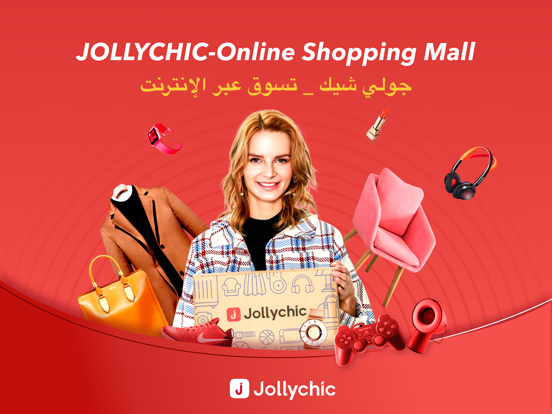 4a47ce24e Jollychic- جولي شيك by JOLLYCHIC EC LIMITED (iOS, United States ...