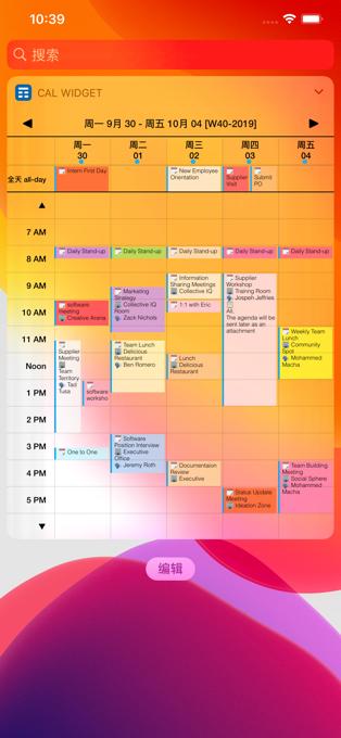 Week Calendar Widget Pro – 在通知中心里的周历[iOS][¥12→0]