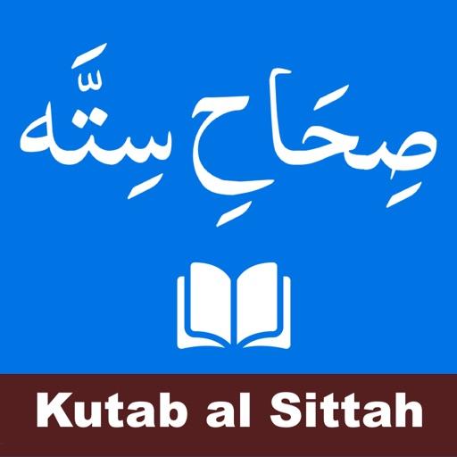 Kutab al Sittah - Hadith Books