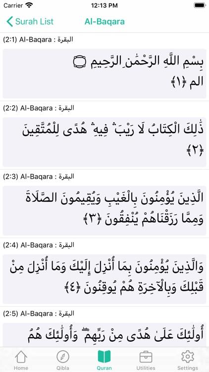 Muezzin - Salat, Qibla, Quran screenshot-3