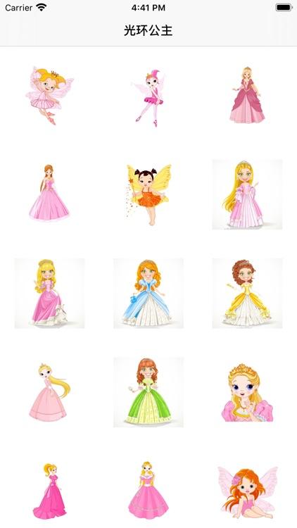 光环公主 - 欢乐Emoji