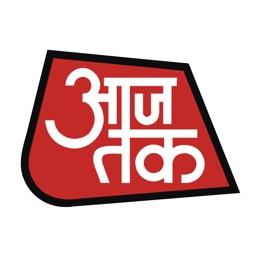Aaj Tak Live Hindi News India