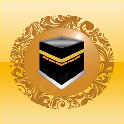 Islamic Qibla & Prayer Times