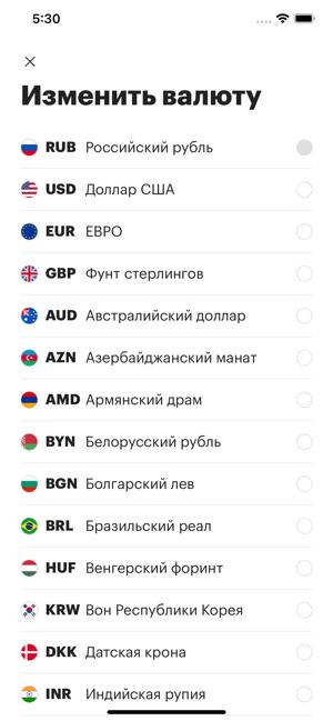 кредитные карты онлайн без справок о доходах