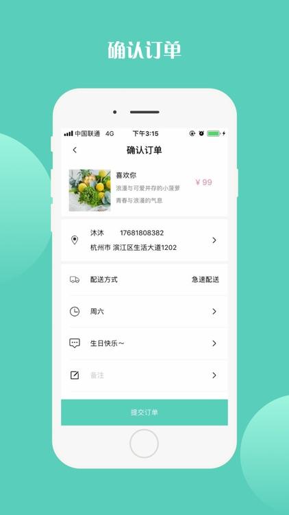 フ特ラ码ワーする screenshot-3