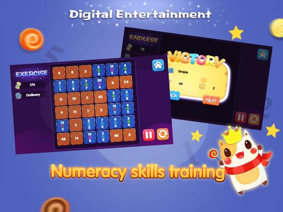 Digital Entertainment Mutual screenshot 5