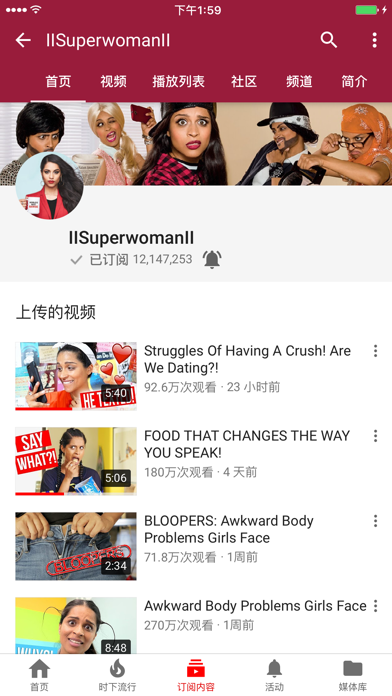 Screenshot for YouTube in China App Store