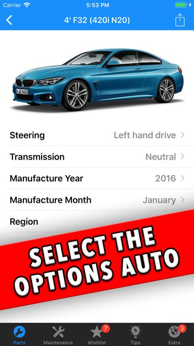 BMW Parts Screenshots