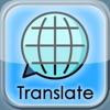 Translator, - iPhoneアプリ