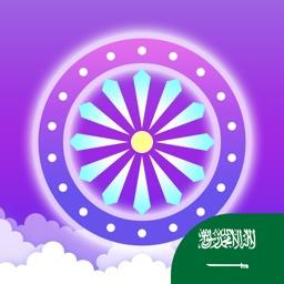 درب التحدي - أفضل لعبة عربية