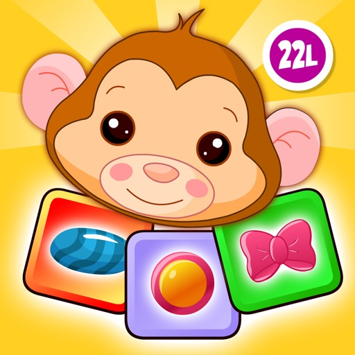 Sight Words ABC Games for Kids icon